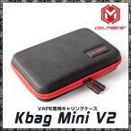 電子タバコ VAPE 用COILMASTER 社製 KBAG mini V2