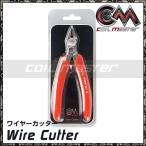電子タバコ VAPE 用COILMASTER 社製 ワイヤーカッター