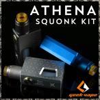 送料無料 電子タバコ VAPE ギークベープ ボトムフィーダー BOXMOD スコンカーBFMOD アテナ アセナ Geekvape Athena Squonk Kit