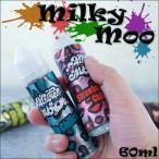 電子タバコ VAPE 用  高コスパ60ml サイズリキッド  ミルク系  Milky Moo 60ml (ミルキーモウ)