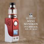 電子タバコ VAPE スターターセット ASMODUS アスモドス アスモダス ミニミニキン Mini Minikin designed by USA asMODus Mini Minikin 50W Complete Kit