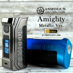 Asmodus Amighty 送料無料 Vape アスモダス アマイティ テクニカルMOD ☆ Asmodus Amighty Box Modメタリックカラーバージョン with AVB 21700バッテリーセット