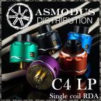 ASMODUS アスモダス C4LP 24mm ボトムフィーダー BF 対応 RBA RDA シングルデッキ アトマイザー asMODus C4 LP Single Coil RDA おまけつき