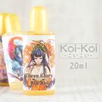 送料無料 電子タバコ VAPE 用  日本製リキッド  Japan Made MK Lab こいこい (Koi-Koi)20ml