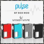 送料無料電子タバコ VAPE  バンディーベープ  ボトムフィーダー BOXMOD パルスBF  Vandyvape Pulse BF BOX MOD