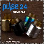 電子タバコ VAPE ボトムフィーダー対応 ドリッパー RBA RDA 直径 24mm パルスBF VANDY VAPE 社製 アトマイザー  PULSE 24 BF RDA