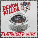 電子タバコ VAPE デーモンキラー コイル DEMON KILLER COIL フラットツイストワイヤー 15フィート Flat twisted wire 15 Feet