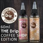 電子タバコ VAPE 用 アメリカ製 リキッド コーヒーショップエディション Coffee Shop Edition MADE IN USA 60ml