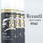 BREWELL TOBACCO SERIES ブリューウェル 電子タバコ vape リキッド タバコ系 バタースコッチ メンソール 60ml アメリカ製 ☆ BREWELL TOBACCO SERIES 60ML