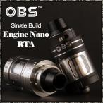 電子タバコ VAPE OBS 社製アトマイザー エンジンナノ 直径25mm RBA RTA リビルダブルタンクアトマイザー OBS Engine NANO RTA