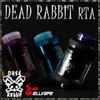 DeadRabbit RTA vape ヘルべイプ デットラビット デッドラビット デトラビ RBA RTA 25mm トップエアフロー おまけつき ☆ Hellvape Dead Rabbit RTA