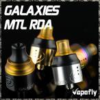 おまけつき ギャラクシーズMTL リビルダブルアトマイザー RBA RDA ドリッパー  22mm シングルデッキ BF対応 Vapefly Galaxies MTL RDA
