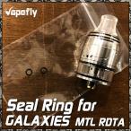 電子タバコ VAPE Vapefly ギャラクシーズ MTL RDTA 純正部品 Vapefly 漏れ防止シールリング for Galaxies RDTA