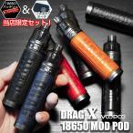 バッテリー Wrapsポーチ セット VOOPOO DRAG X 18650 Mod Pod ブープー ドラッグ エックス vape pod型 ポッド ビルド リビルド RBA