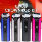 Uwell Crown Pod Kit ユーウェル クラウン ポッド キット 電子タバコ vape pod型 スターター コンパクト メール便無料