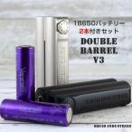 Yahoo!電子タバコ専門店 Flavor-Kitchenお得なバッテリーセットSquid Industries Double Barrel V3 ダブルバレル MOD Vape ☆ Squid Industries Double Barrel V3 Box Mod バッテリーセット