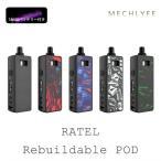 MECHLYFE RATEL Rebuildable POD メックライフ リビルダブル ポッド 電子タバコ vape pod型 18650 ビルド バッテリーセット
