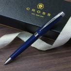 【名入れボールペン】CROSS(クロス) ラッカー ボールペン ブルー アベンチュラ  誕生日 プレゼント 記念品