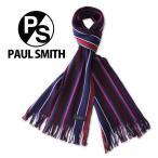 Paul Smith ポールスミス マフラー メンズ・レディースマフラー パープル系ー クリスマス 誕生日 プレゼント