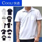 父の日ギフト ポロシャツ メンズ 半袖ポロシャツ 人気 男性 梨地 切替 クールビズ セール