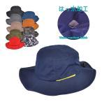 大きいサイズ 帽子 レインハット  撥水加工 帽子  撥水アドベンチャーハット プール
