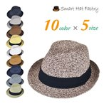 牧童高邊帽 - 帽子 4サイズご提供(S M L XL) 大きいサイズ キッズハット 中折れ メンズ レディースワイヤー入ペーパーハット