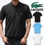 ラコステ LACOSTE ポロシャツ メンズ L1212 メンズポロシャツ 誕生日 プレゼント