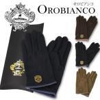 手袋 メンズ オロビアンコ(Orobianco) 日本製プレゼント