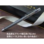 【名入れ】ボールペン・万年筆の名入れ(ネーム入れ)
