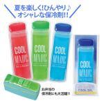 Yahoo!フレバー保冷剤 マイボトル クールジェル 1個 お弁当・保冷バッグに 楽しくひんやり