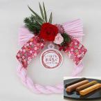 敬老の日 プレゼント ギフト 花 リース プリザーブドフラワー 紅桜・最中・招福茶セット