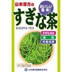 《山本漢方製薬》 すぎな茶 ティーバッグ (5g×24包)