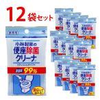 【12袋セット】便座 除菌クリーナー  携帯用 流せる ティッシュタイプ(10枚入)《小林製薬》 トイレクリーナーの画像