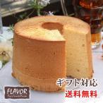 ショッピングシフォン フレイバー メープルシフォンケーキ (クイーンサイズ)(化粧箱入)