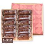 ファッジブラウニー 12個入 フレイバー デパ地下 スイーツ 洋菓子 フレーバー 焼菓子 チョコレート クルミ ナッツ ギフト 誕生日プレゼント