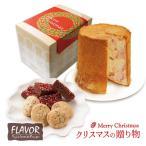 クリスマスアソート 限定ラッピング ストロベリーショートシフォンケーキ & 焼菓子 詰合せ 送料込み 期間限定