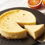 ブラッドオレンジチーズケーキ 直径15cm 期間限定