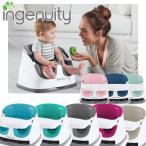 ingenuity インジェニュイティ Baby Base 3.0 ベビーベース 3.0 ベビーソファ ブルー 6ヶ月   11247  by Kids II