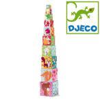 正規品 DJECO(ジェコ) 10フォーレストブロックス /ブロックス おもちゃ/キューブ/パズル/パズル 幼児/