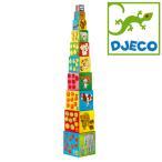 正規品 DJECO(ジェコ) 10マイフレンドブロックス /ブロックス おもちゃ/キューブ/パズル/パズル 幼児/