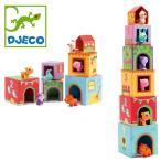 正規品 DJECO(ジェコ) タパニファーム  ブロックス おもちゃ キューブ パズル 幼児
