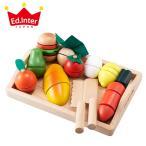 正規品 木のおもちゃ エドインター ままごといっぱいセット おままごと 木製玩具