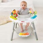 SKIP HOP(スキップホップ) 3ステージ アクティビティセンター