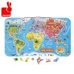 正規品 木のおもちゃ Janod ジャノー パズル ワールドマップ  世界地図 知育玩具 木製玩具