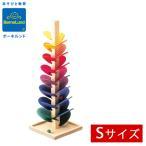 正規品 木のおもちゃ ボーネルンド カラコロツリー S 木製玩具 からころつりー マジックウッド
