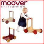 正規品 moover(ムーバー) ベビーウォーカー 手押し車 歩行器