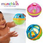 munchkin(マンチキン) ベビーバスボール 水遊び お風呂遊び お風呂おもちゃ