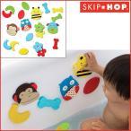 SKIP HOP(スキップホップ) ミックス&マッチ・フォームタイル バスステッカー お風呂 おもちゃ
