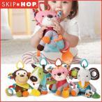 SKIP HOP(スキップホップ) バンダナバディーズ・ストローラートイ おもちゃ ラトル