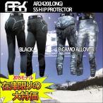 ARK エーアールケー 14-15 ヒップパッド AR2420 SS HIP LONG 2層パッド スノーボード プロテクター 【返品種別SALE】BLACKのステッチは黒になります